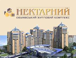 "<a href=""http://neruhomosti.net/index.php?name=new_build&op=view&id=381&region=10"">ЖК Нектарний</a>"